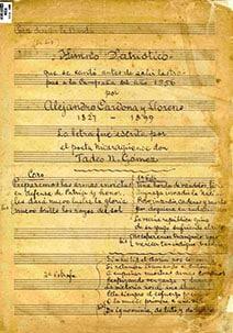 Himno1856